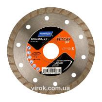 Диск алмазний VULCAN JET турбо: Ø= 125/ 22.23 мм