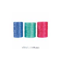 Пакетна мотузка поліпропіленова ЕВА 500 г. синя
