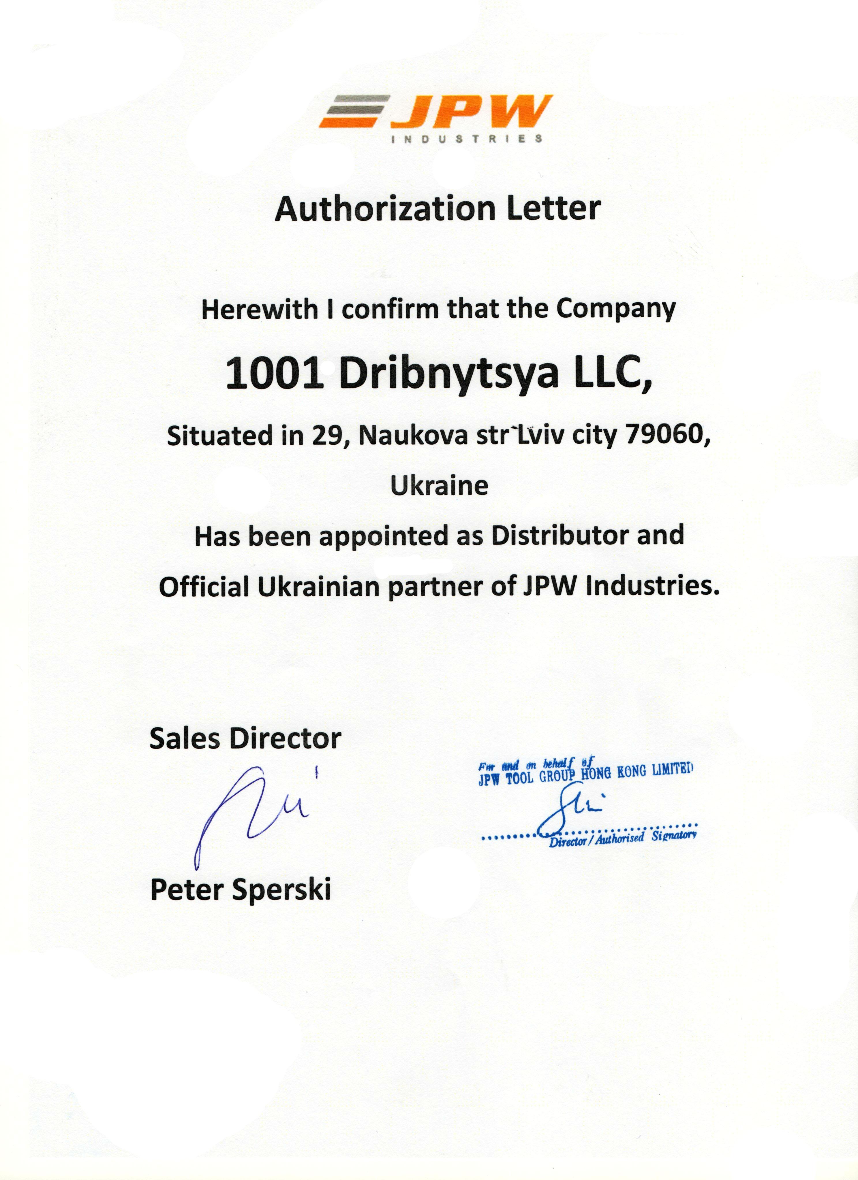 Офіційні дилери JPW Industries