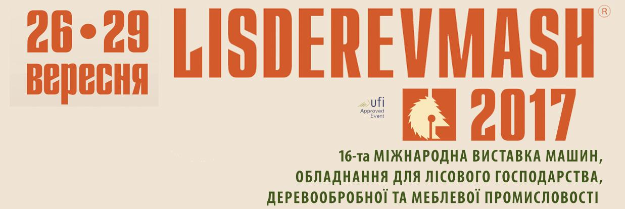 LISDEREVMASH 2017