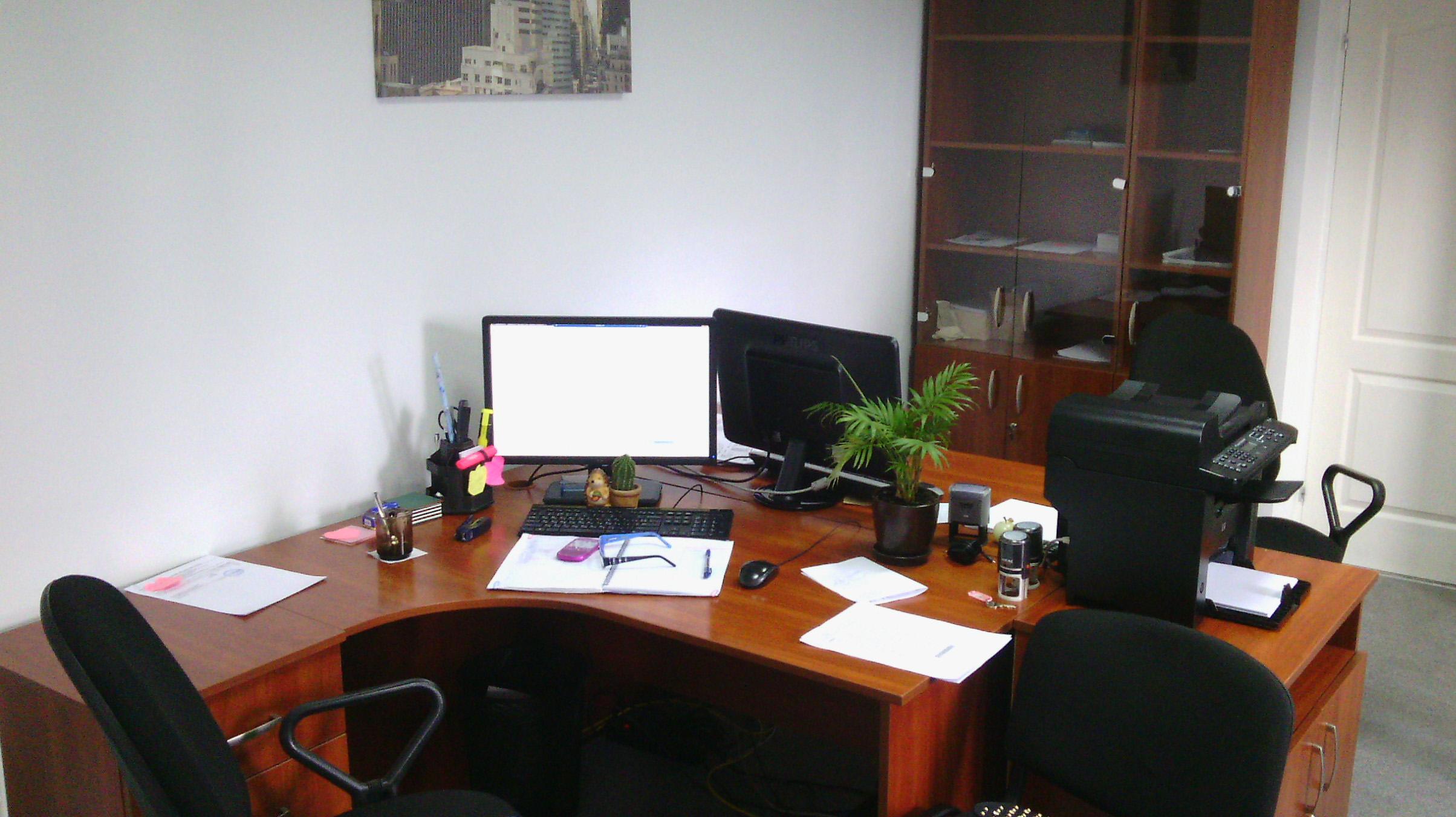 Офис компании Вирок в г. Харьков.